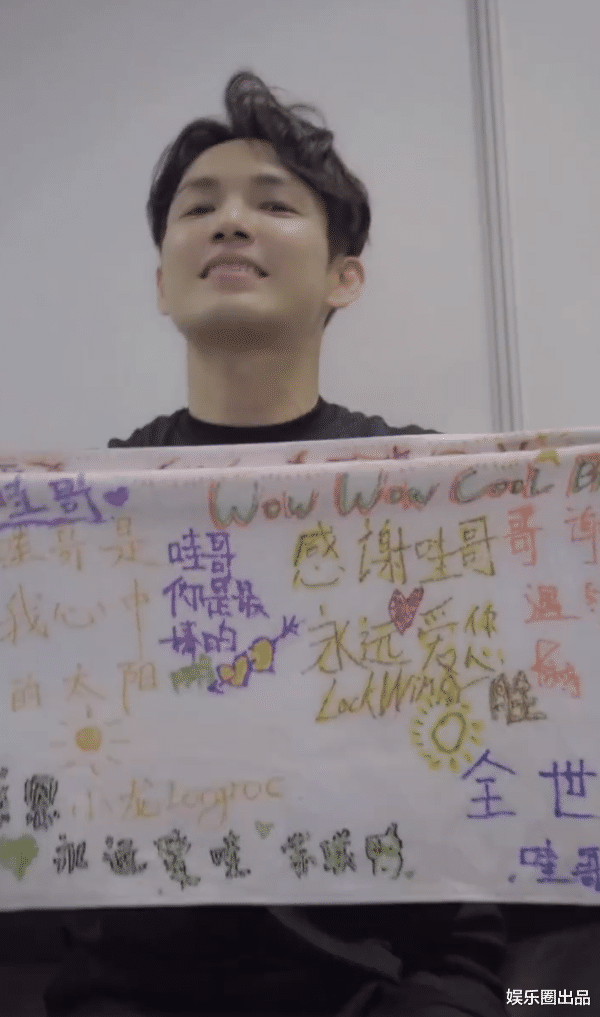 《街舞3》四位隊長近況, 王一博拿到新代言, 最忙的果然是張藝興-圖6
