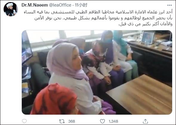 阿富汗喀佈爾市市長: 塔利班剛進城, 就通知我回去上班-圖3