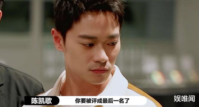 《演員請就位2》第三期人氣榜, 李溪芮進入前八, 曹駿排名令人信服-圖14