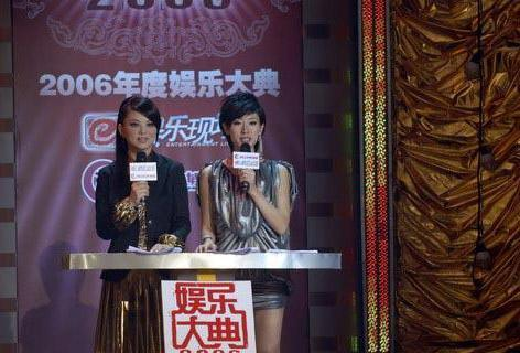 中国第一位娱乐主播, 红过何炅、李湘, 却因为此事退出主持界多年
