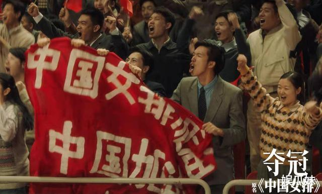 電影《金剛川》預告, 在某些人臉上響亮的扇瞭一巴掌, 網友: 痛快-圖3