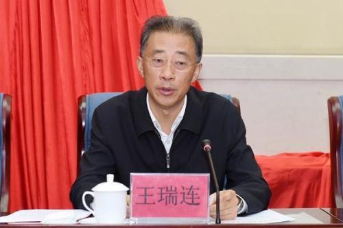 王瑞連任湖北省委副書記-圖1