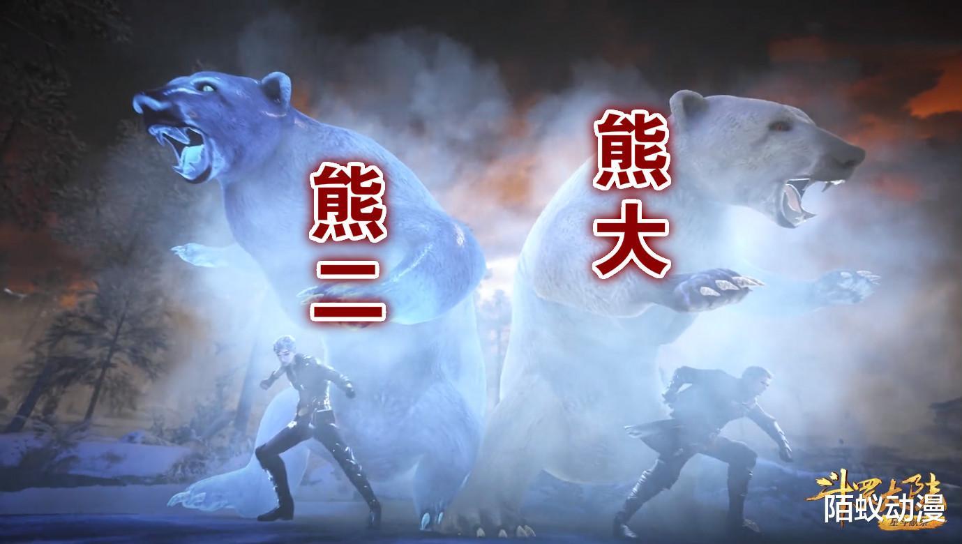 """鬥羅: 奧斯卡""""鏡像腸""""也有軟肋, 熊大熊二外形雖酷, 但選魂技是致命弱點-圖4"""