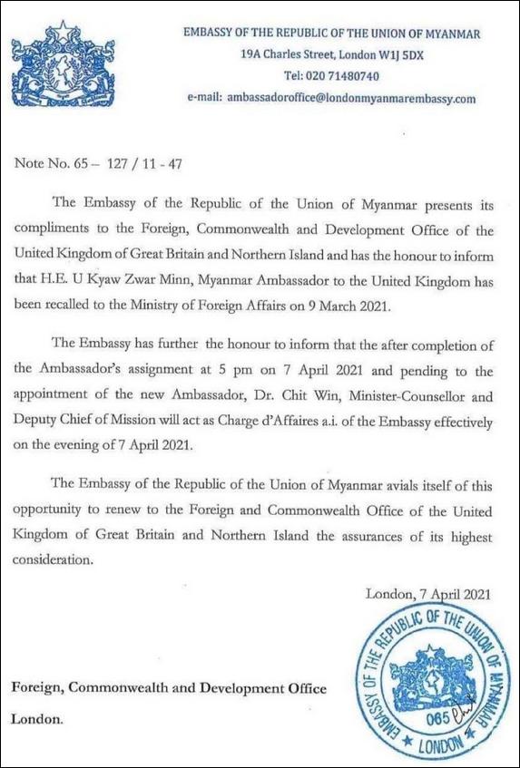 """緬甸駐英國大使無法進入使館並被""""解職"""", 上月曾呼籲軍方釋放昂山素季-圖5"""