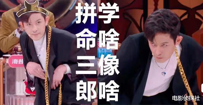 """敖犬節目中拼到受傷, 但""""笑果""""不佳, 薛之謙感慨四十歲藝人不易-圖7"""
