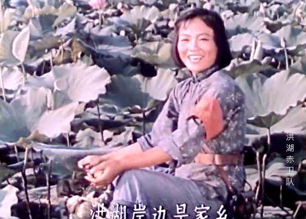 """電影《洪湖赤衛隊》主演近況, """"劉闖""""一生隻愛""""韓英娘""""-圖1"""