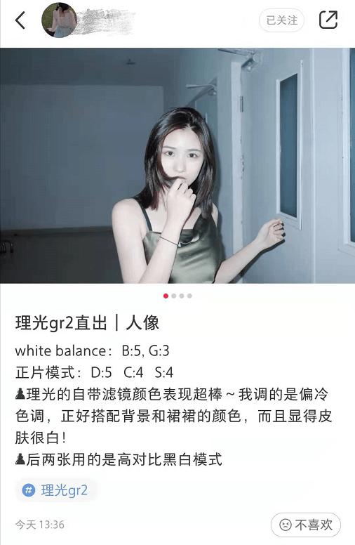汪峰16歲大女兒近照曝光 化濃妝穿吊帶直角肩搶鏡-圖1