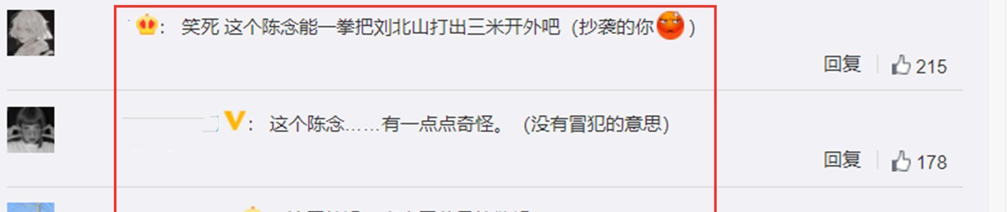 """41歲章子怡演""""陳念"""", 兩代謀女郎隔空對決, 演技高低一目瞭然-圖6"""