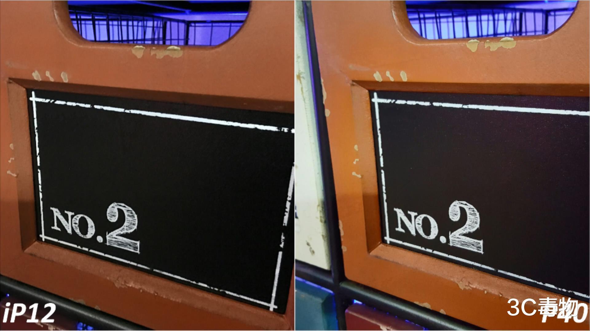 iPhone12Pro和華為P40Pro拍照對比: 差距比想象得大多瞭-圖5