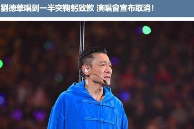 傳劉德華患癌不治享年59歲, 他近況力證健康, 曾多次辟謠去世謠言-圖2