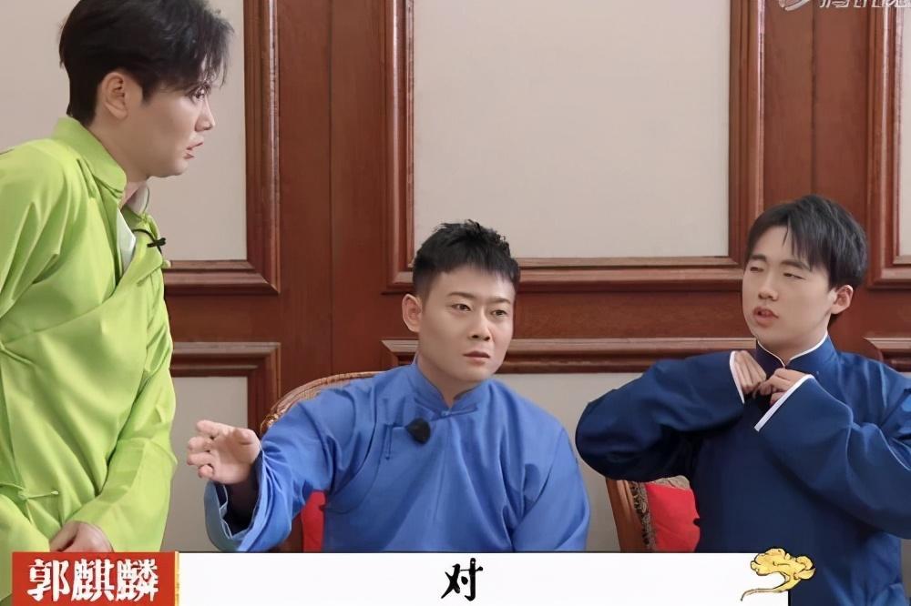郭麒麟錄《德雲鬥笑社》, 聽到他跟孟鶴堂的對話, 有點心酸-圖2