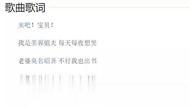 43歲芙蓉姐姐近照曝光, 曾是網紅鼻祖, 如今身價千萬氣質很優雅-圖5