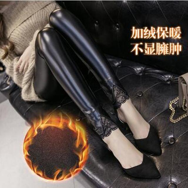 今年的皮裤+浅口尖头鞋, 看这腿部、脚部太修长显瘦了 14
