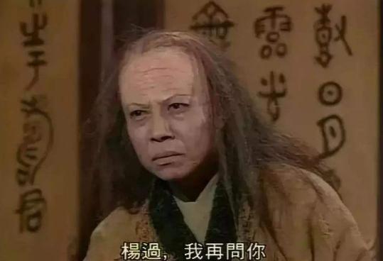 """香港""""鬼婆""""羅蘭,因形象一生未嫁,如今86歲隻能和古天樂過-圖3"""