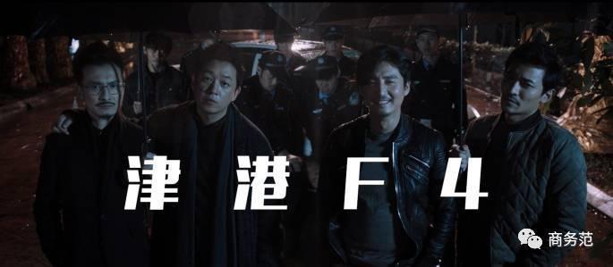 《白夜追凶》同款全扒光: 关宏峰爱穿黑白灰, 大哥喜欢大logo 3