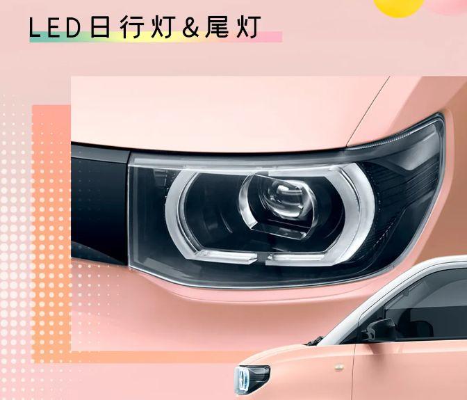 五菱宏光mini ev馬卡龍售價正式發佈: 37600-43600元-圖7