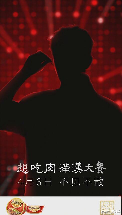"""意外提前官宣? 肖戰21年第6個代言""""滿漢大餐""""物料曝光, 曾是日韓旅客必買手辦-圖2"""