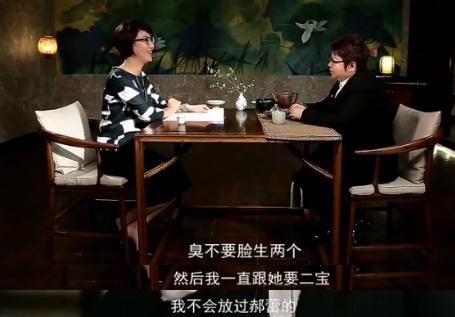 韓紅自曝想要孩子, 曾問郝蕾要二寶被拒, 背後真實原因令人心酸-圖2