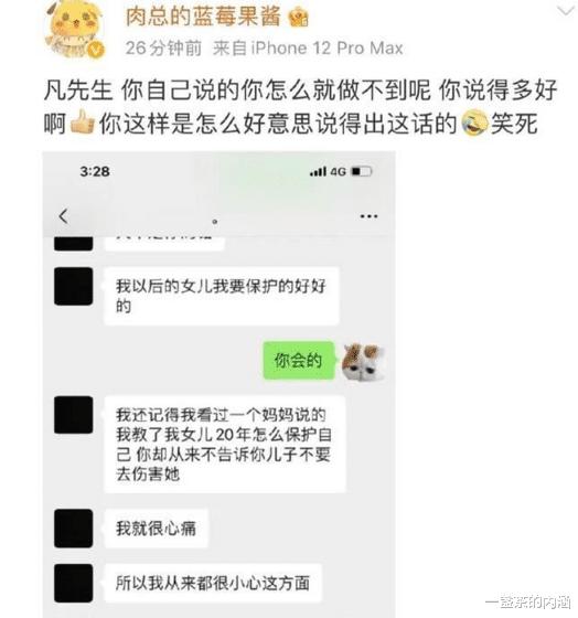 吳亦凡工作室澄清內容疑似翻車, 都美竹姐姐再曝猛料, 鹿晗是證人!-圖2