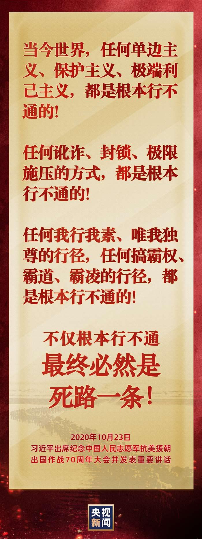 習近平這些話, 讓每個中國人熱血沸騰!-圖11