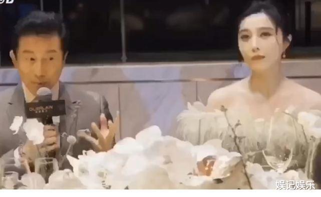 范冰冰坐總裁身邊有排面? 總裁跟另一女孩聊天, 范冰冰顯乖巧-圖5