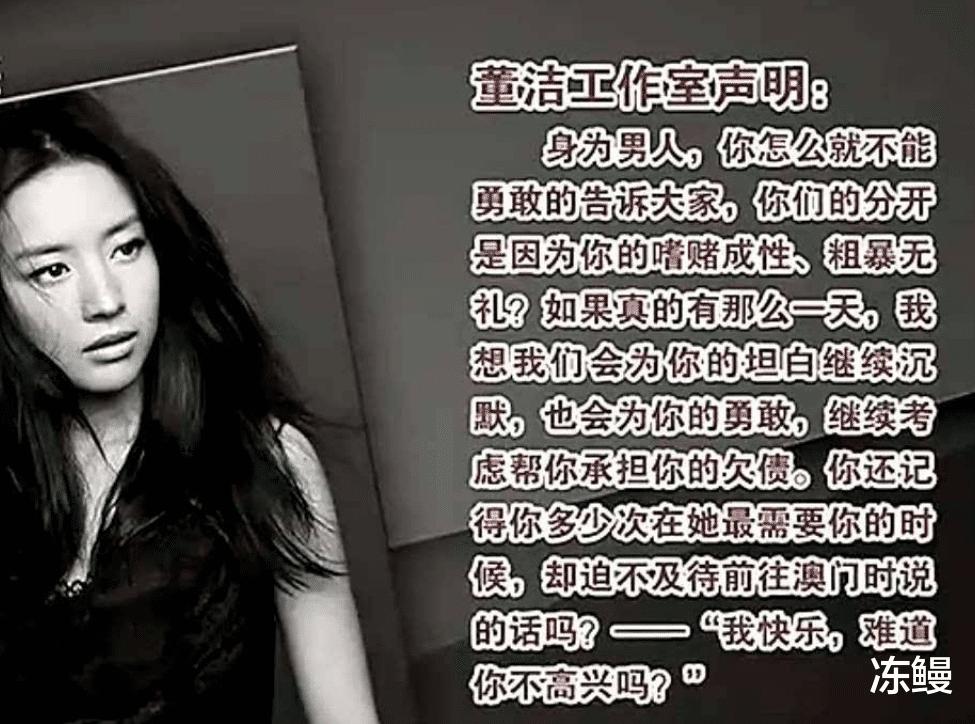 攜緋聞女友尹姝貽聚餐, 潘粵明的故事裡, 已經不再有董潔-圖12