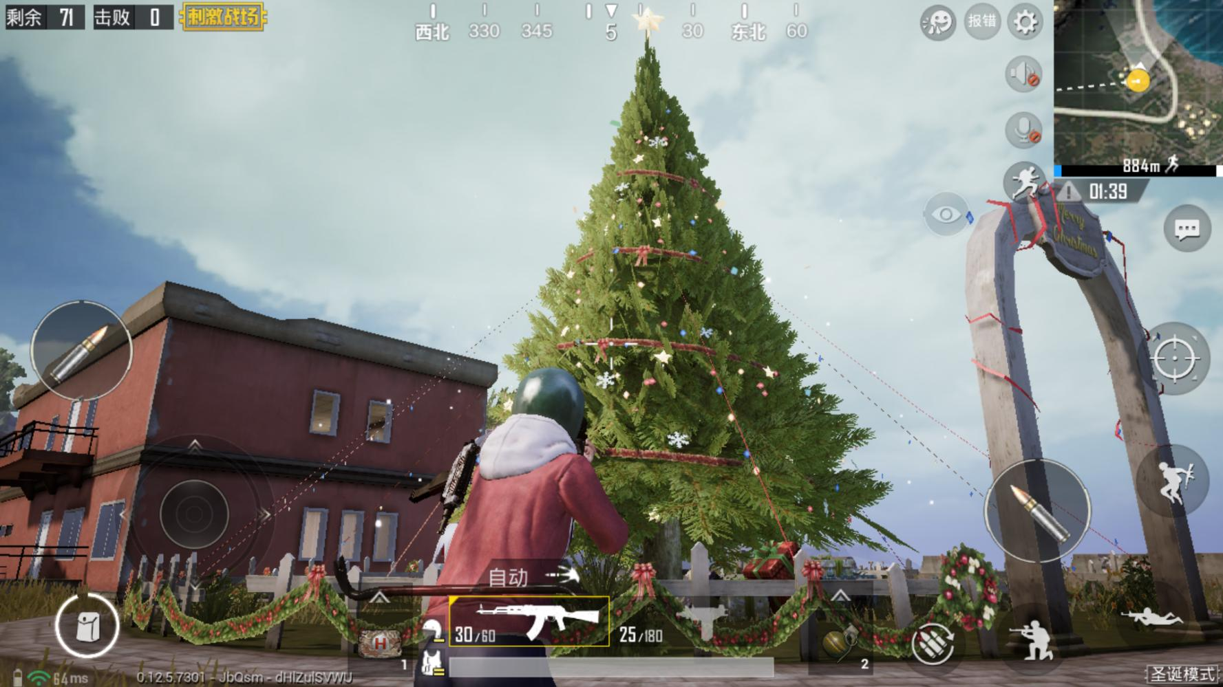 """《刺激战场》玩家用了""""九牛二虎之力"""", 找到5个地方有圣诞树!"""