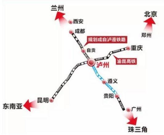 泸州: 中国唯一的酒城, 未来将建成高铁新枢纽