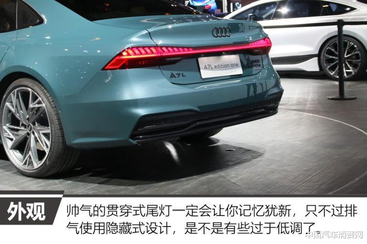 行政傢轎也能玩運動 車展實拍上汽奧迪A7L-圖10