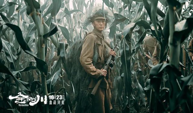 吳京新片破評分紀錄,成近十年口碑最好電影,劍指50億票房-圖6