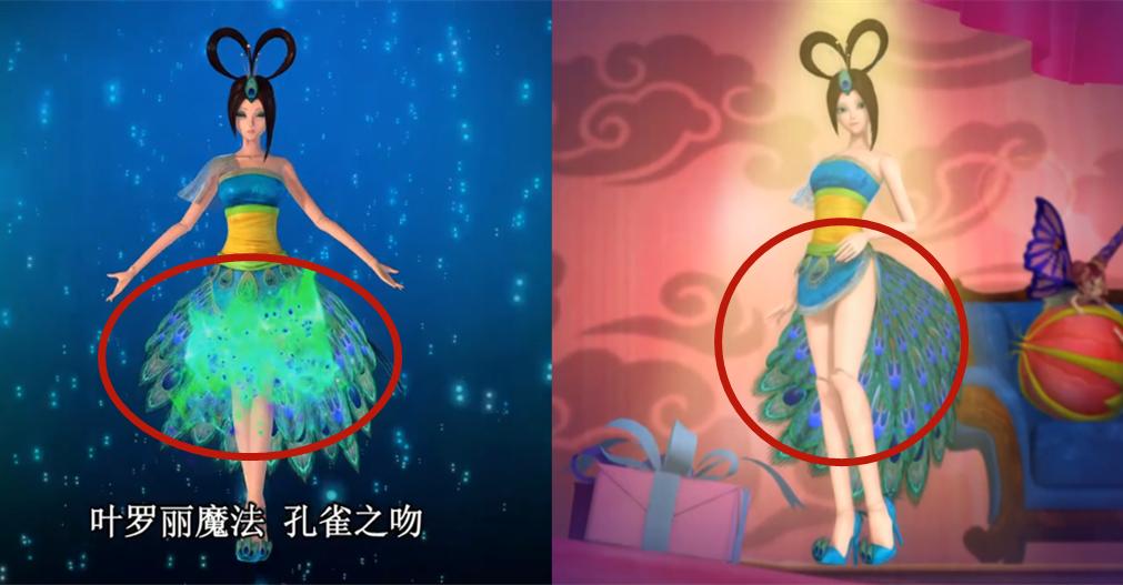 """葉羅麗中的""""神遮擋"""":白光瑩加佈料,孔雀添光效,茉莉換裙子-圖3"""