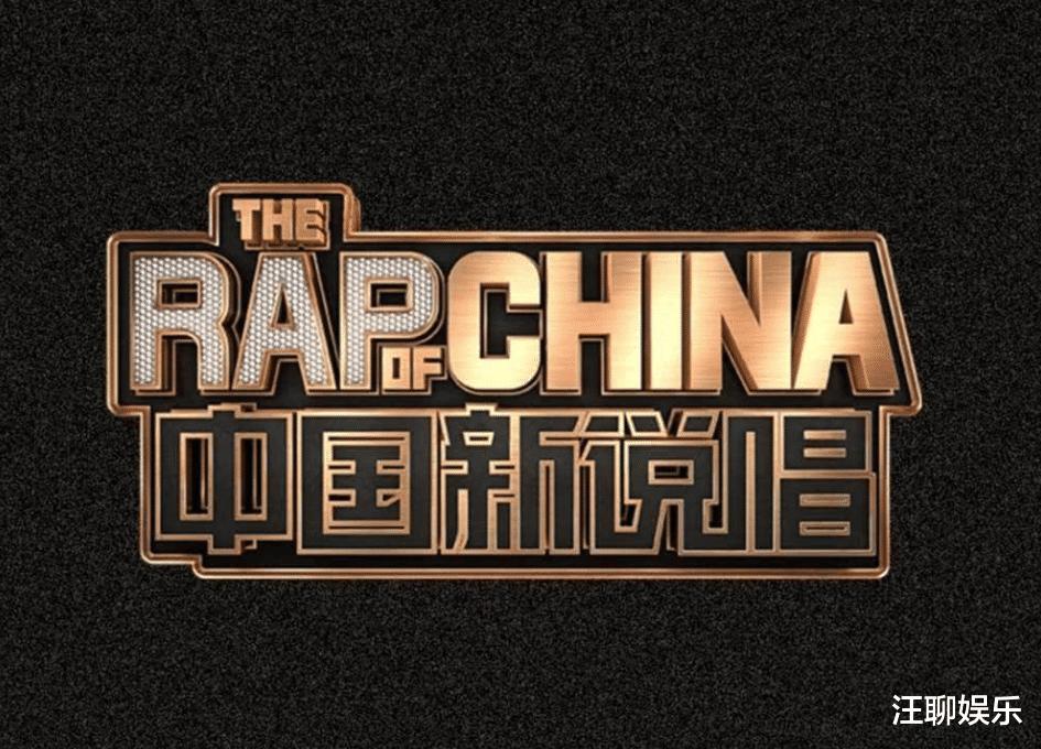 """中國新說唱: 被譽為""""哈圈徐志摩""""的男人, 連續開掛引發質疑-圖1"""