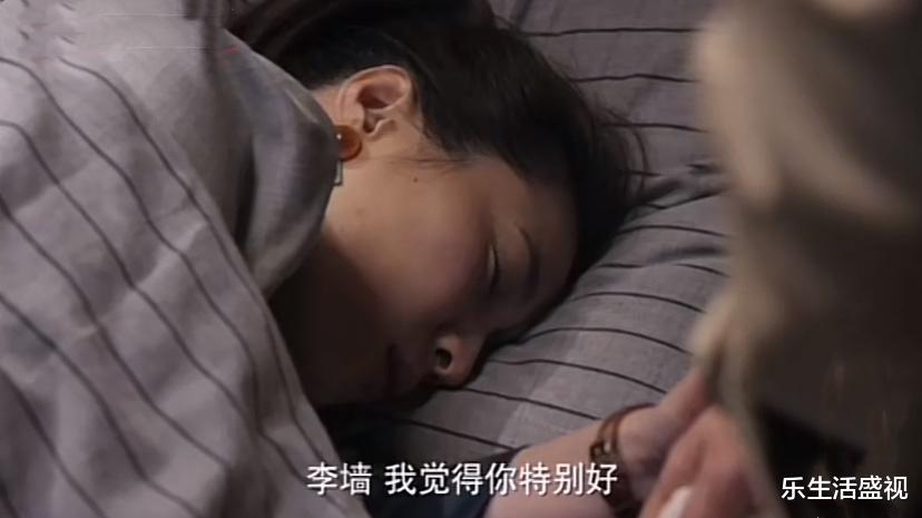 《幸福裡的故事》李墻瓦爾離婚, 楊飛燕氣哭瓦兒, 假醉後吐真言-圖2
