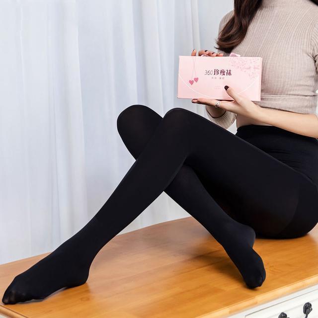 男人都喜欢女人穿这样的打底裤, 显瘦不止一点点 6
