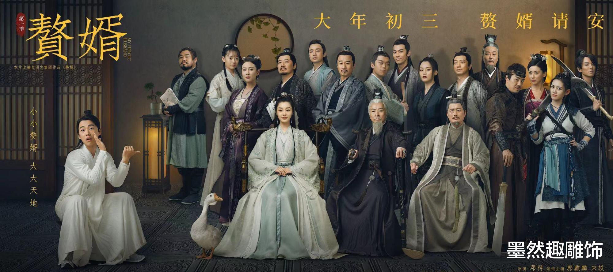 3月熱播的5部電視劇, 《贅婿》僅第4, 第一名豆瓣評分高達9.0-圖5