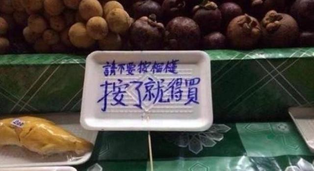 """繼越韓之後, """"巴鐵""""貼出大量中文標語, 句句戳中國人的心-圖6"""