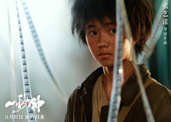 張藝謀新片《一秒鐘》定檔11月27日, 張譯范偉領銜演繹張藝謀的青春記憶-圖4