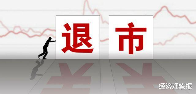 """股價縮水72%, """"網紅電商第一股""""如涵退市-圖1"""