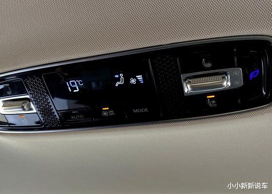 全新榮威iMAX8實車現身, 白色塗裝很精致, 車長5016mm配電子檔桿-圖7