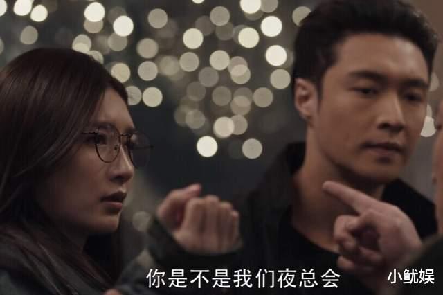 《掃黑風暴》6對戀人6種結局, 李成陽最圓滿, 而大江卻最意外-圖11