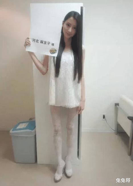 30歲日本女星宣佈結婚, 男方為圈外普通男性-圖7