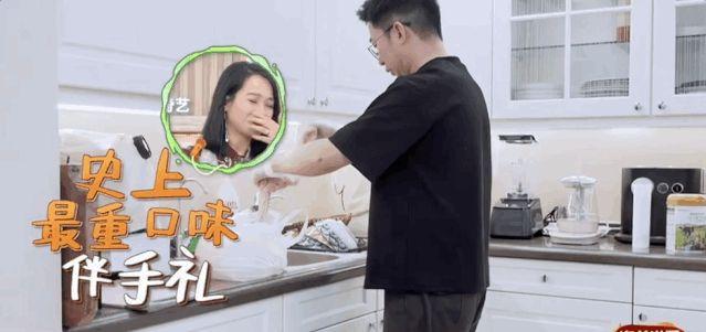 """""""聽我一句勸, 千萬別想著嫁給楊迪! """"-圖4"""