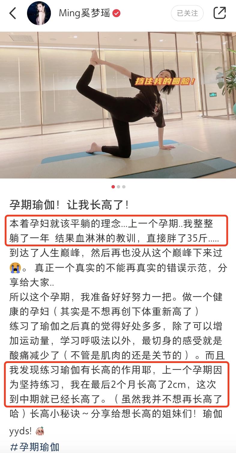 奚夢瑤首次曝光兒子正臉, 何廣燊長相清秀像媽媽, 娃娃音奶萌可愛-圖15