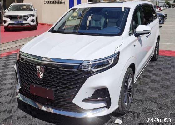 全新榮威iMAX8實車現身, 白色塗裝很精致, 車長5016mm配電子檔桿-圖3