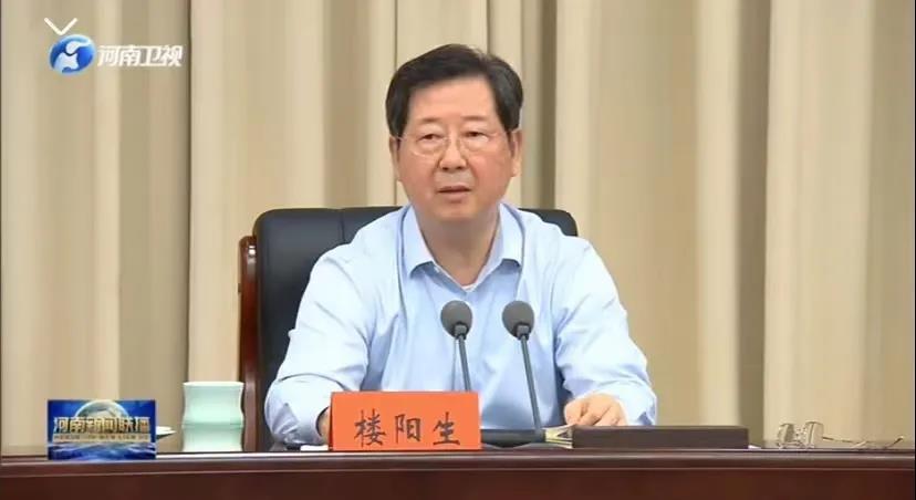 河南省委書記樓陽生:要堅決守住防止醫院感染這個底線,確保醫務人員零感染-圖1