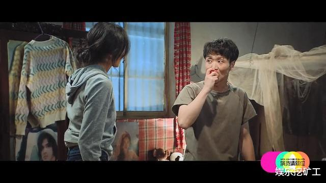 《演員請就位2》第三期——真正值得S卡的演員來瞭, 但是卡沒瞭-圖25