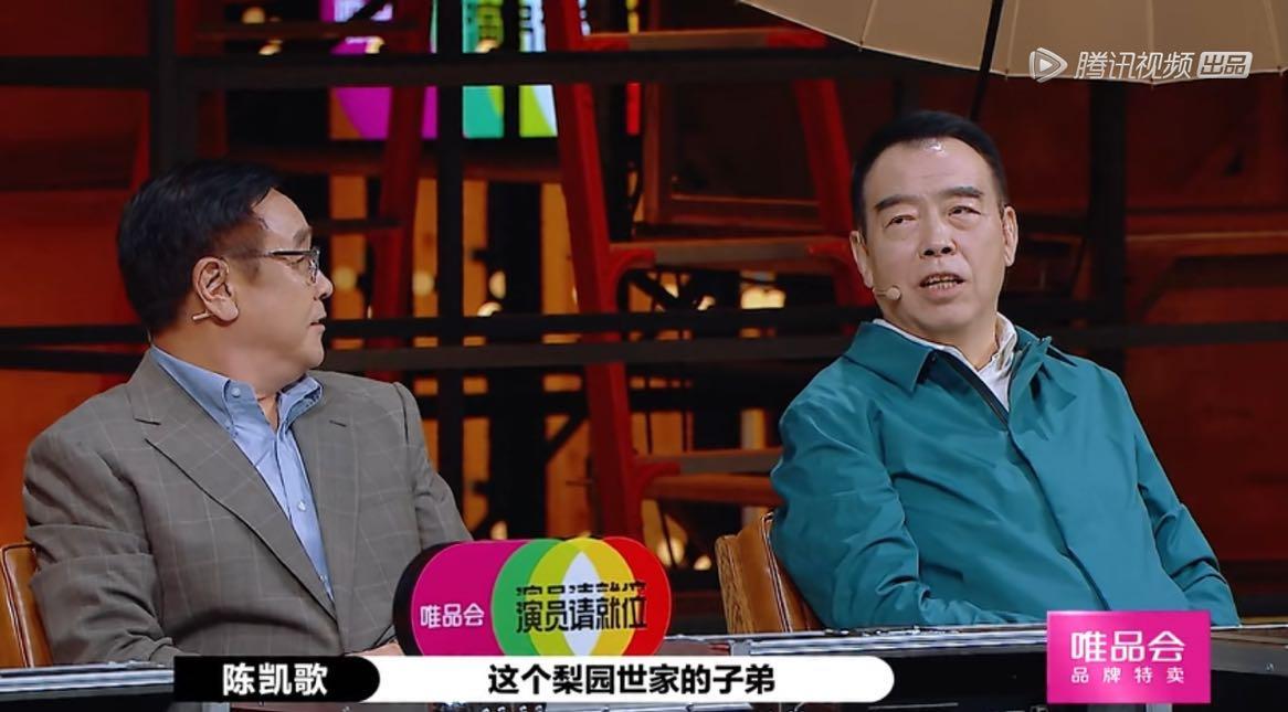 李成儒說陳凱歌導演後期作品假大空, 沒敢看, 陳凱歌不帶臟字回懟-圖5