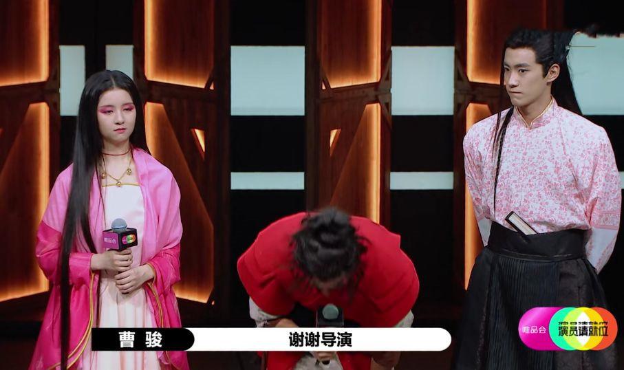 《演員2》曹駿如此誠懇坦率, 為啥導演都不留他? 原因實在很現實-圖6