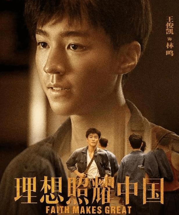 張藝興新劇開播, 情緒爆發哭到失聲, 王俊凱顏值大跌演技卻被認可-圖12