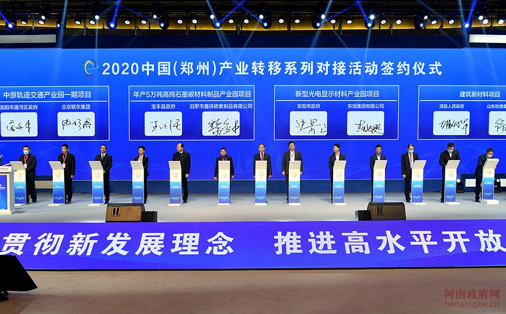 尹弘: 河南將抓住承接產業轉移重大機遇, 積極融入雙循環新發展格局-圖5